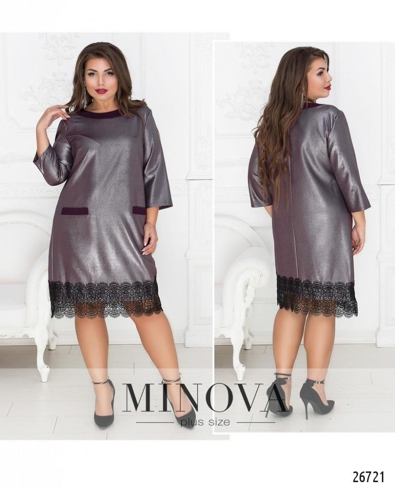 Платье №599-бордо (sale)