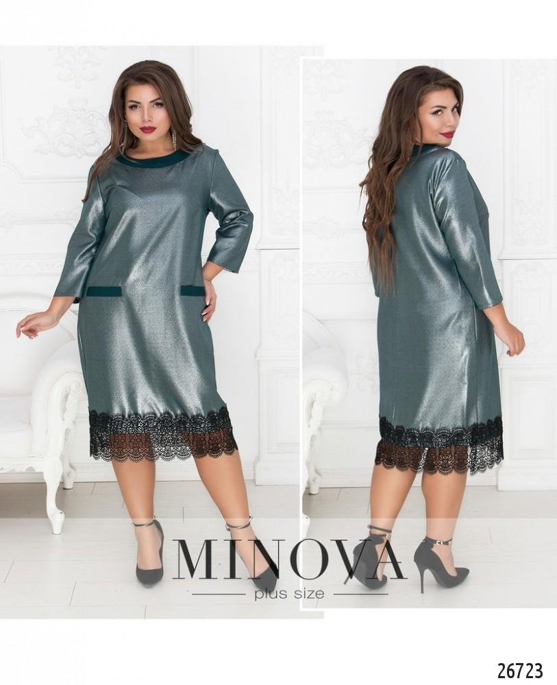 Платье №599-темно-зеленый (sale)