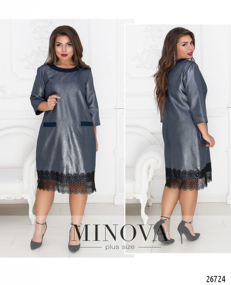 Платье №599-темно-синий (sale)