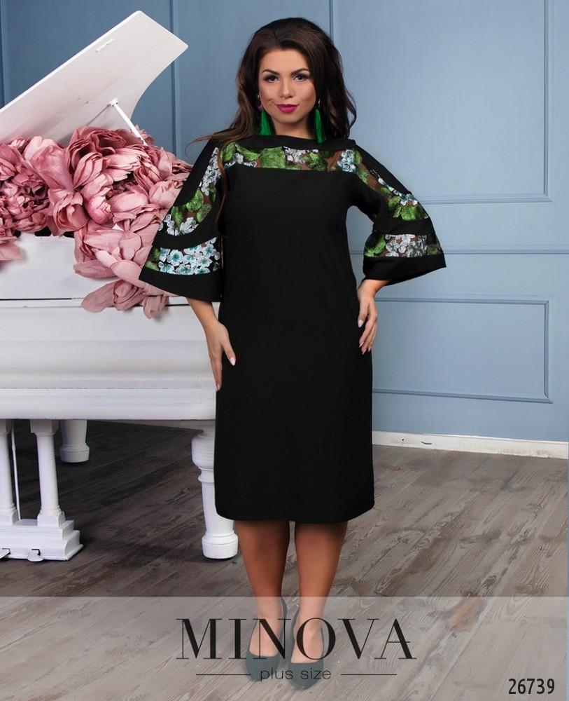 Платье №6019-1-черный б