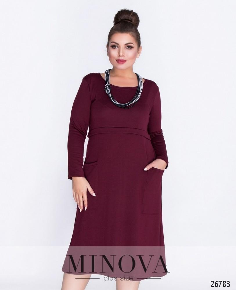 Платье №462А-бордо