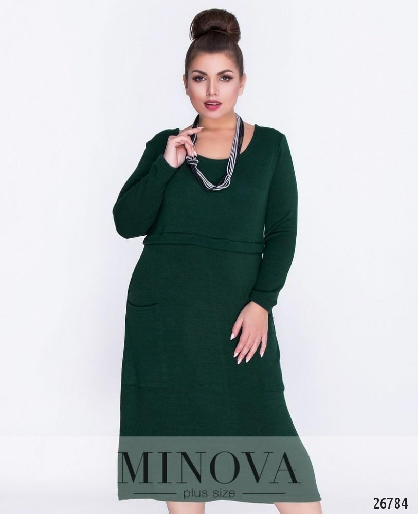 Платье №462А-зеленый