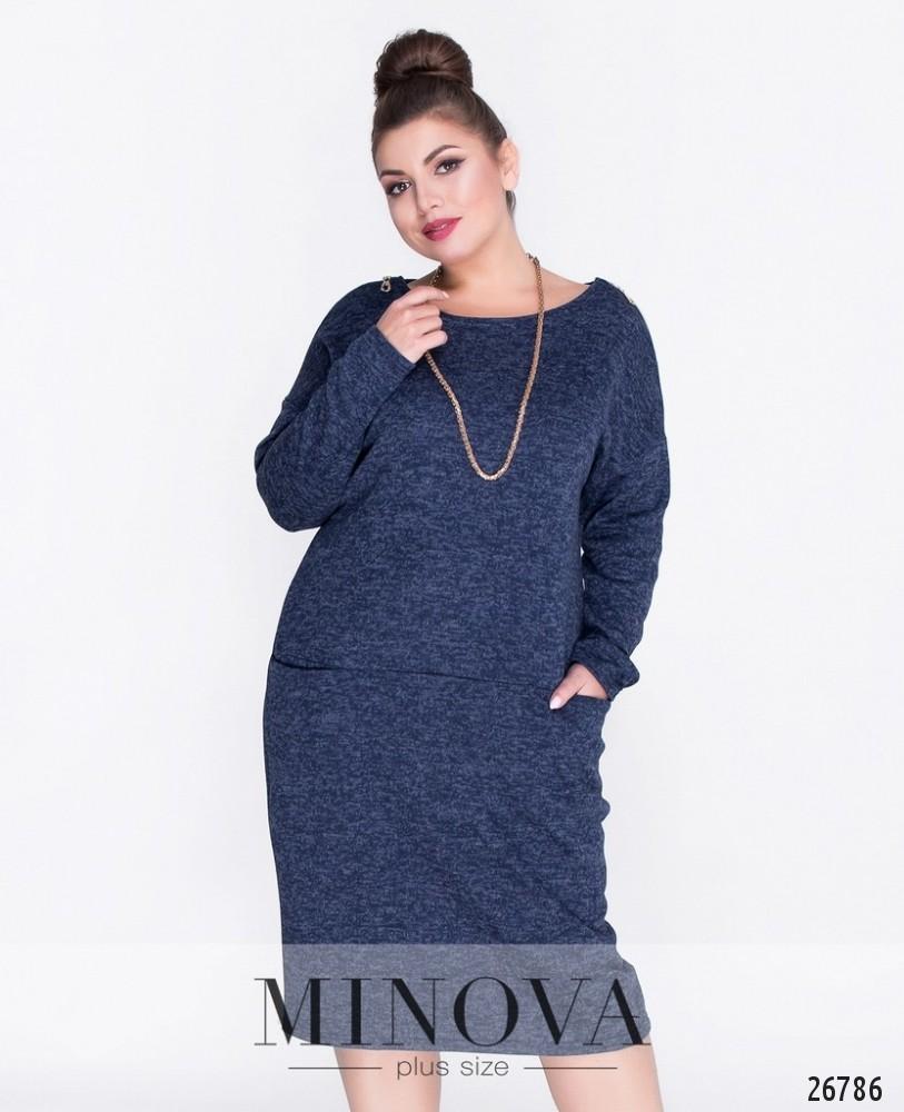 Платье №463А-синий