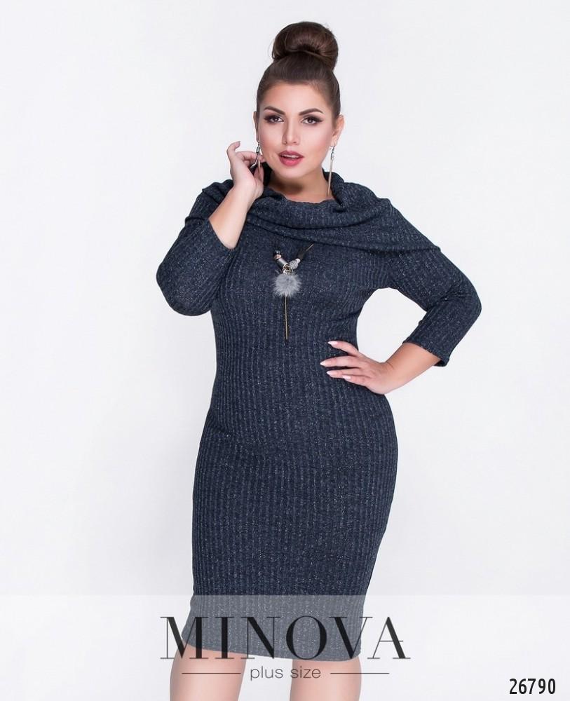 Платье №6080-1-синий