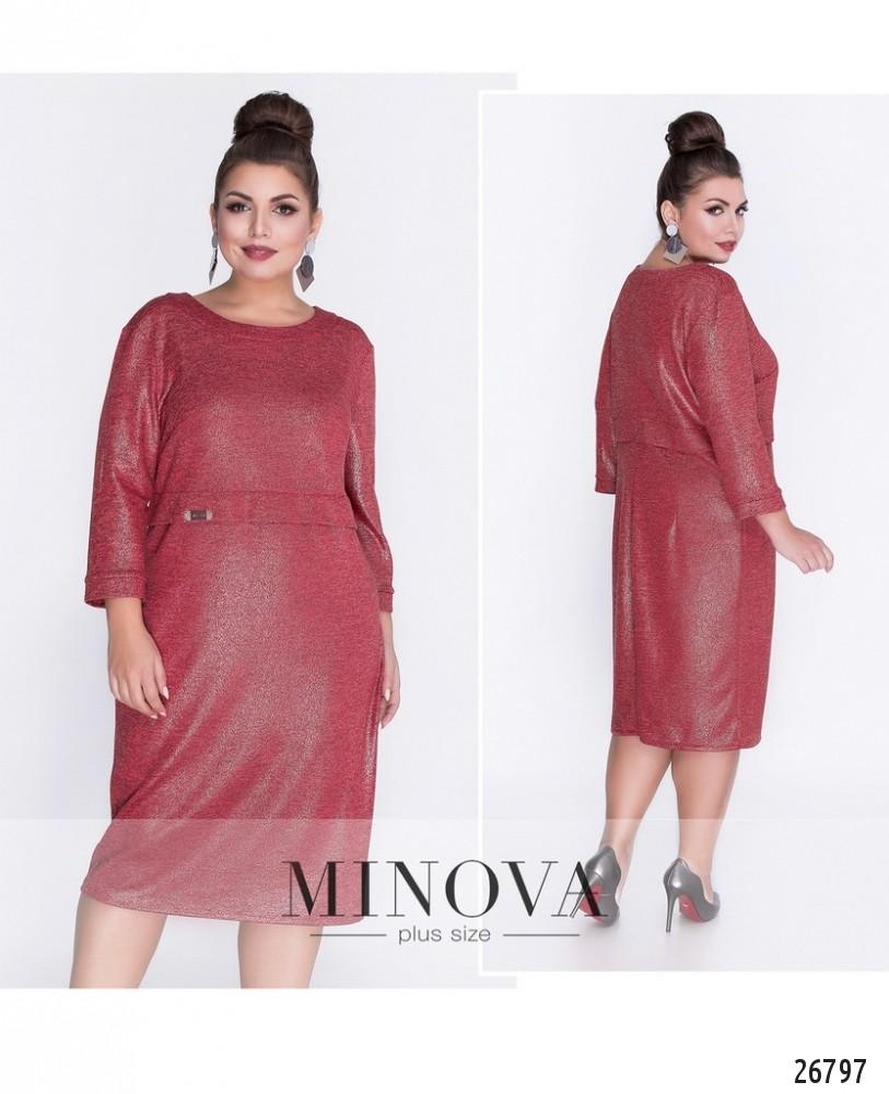 Платье №256-бордо (sale)