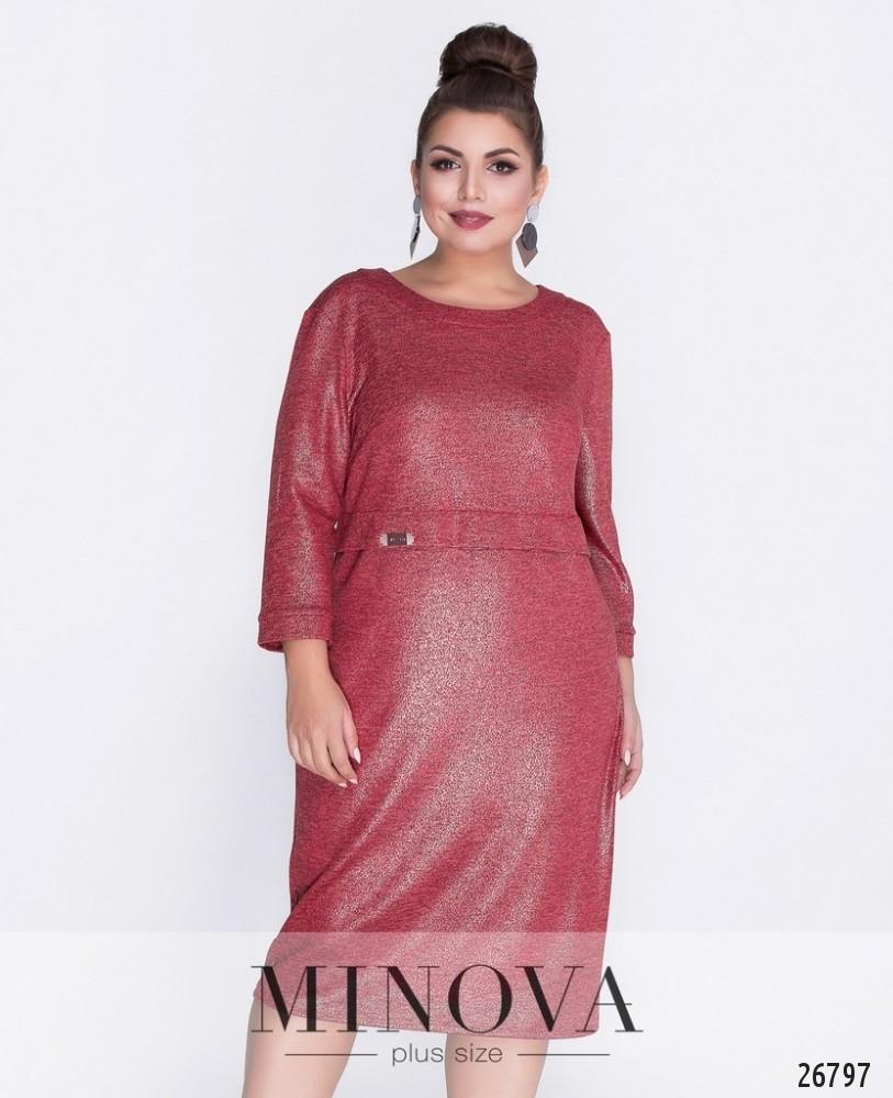 Платье №256-бордо