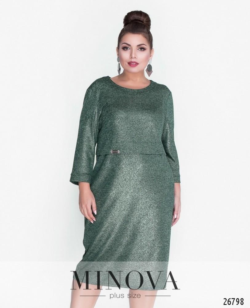 Платье №256-зеленый