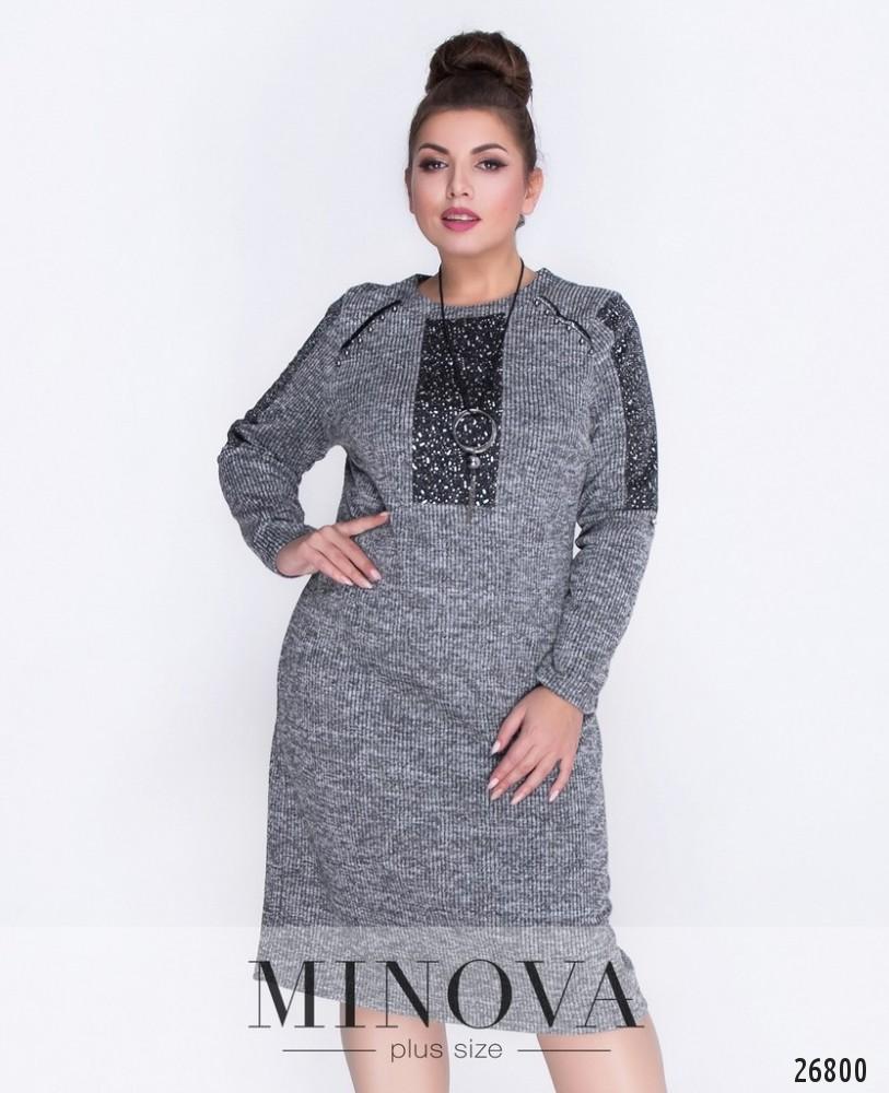 Платье №00059-серый