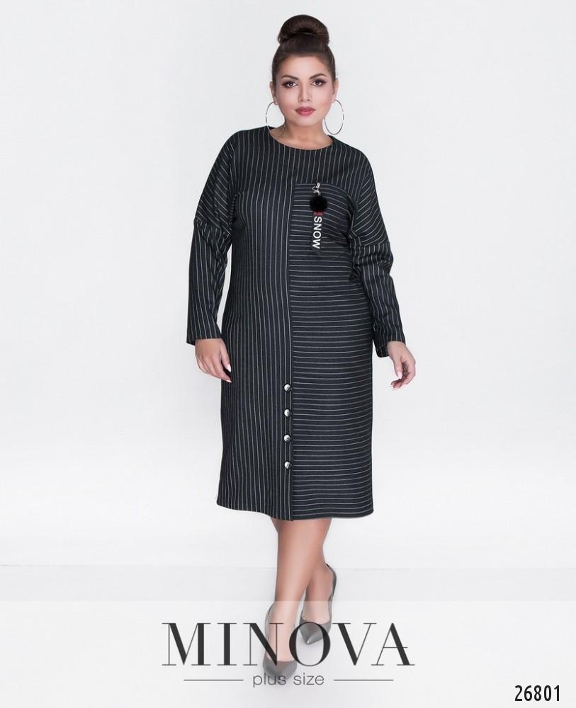 Платье №00062-серый