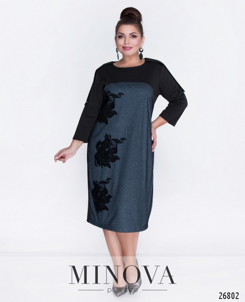 Платье №1590-синий