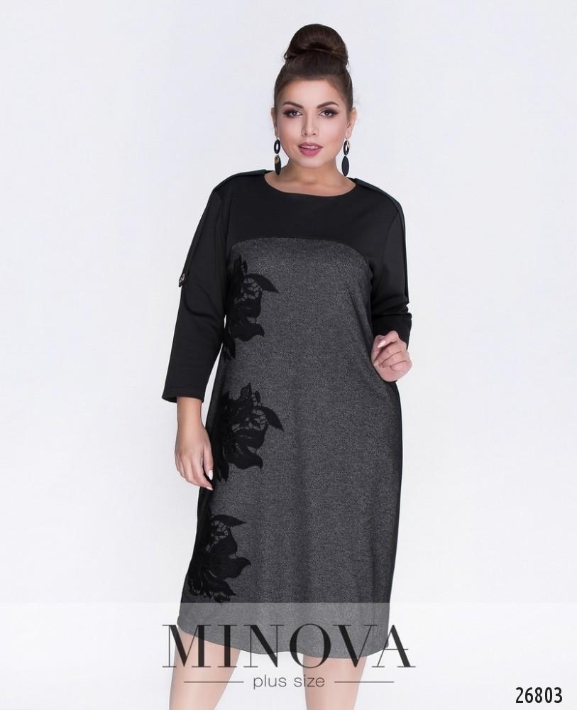 Платье №1590-черный