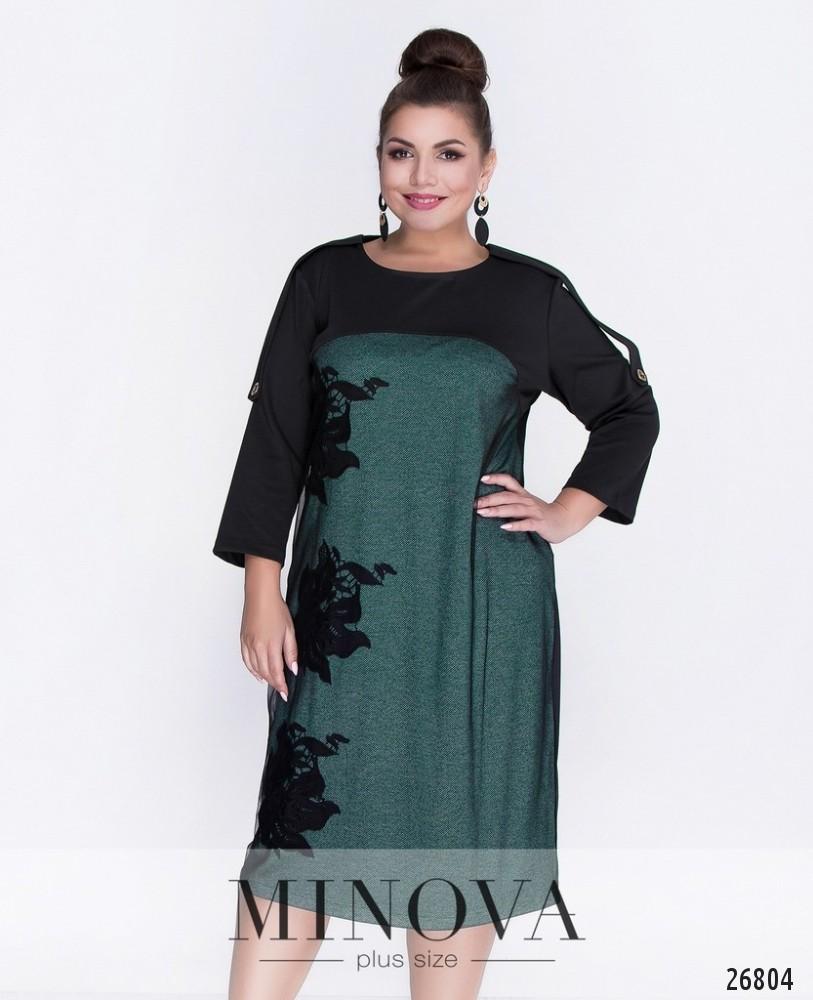 Платье №1590-зеленый