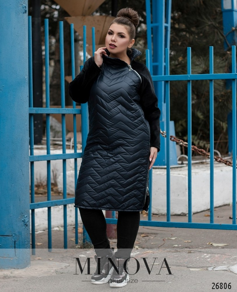 Платье №284-синий