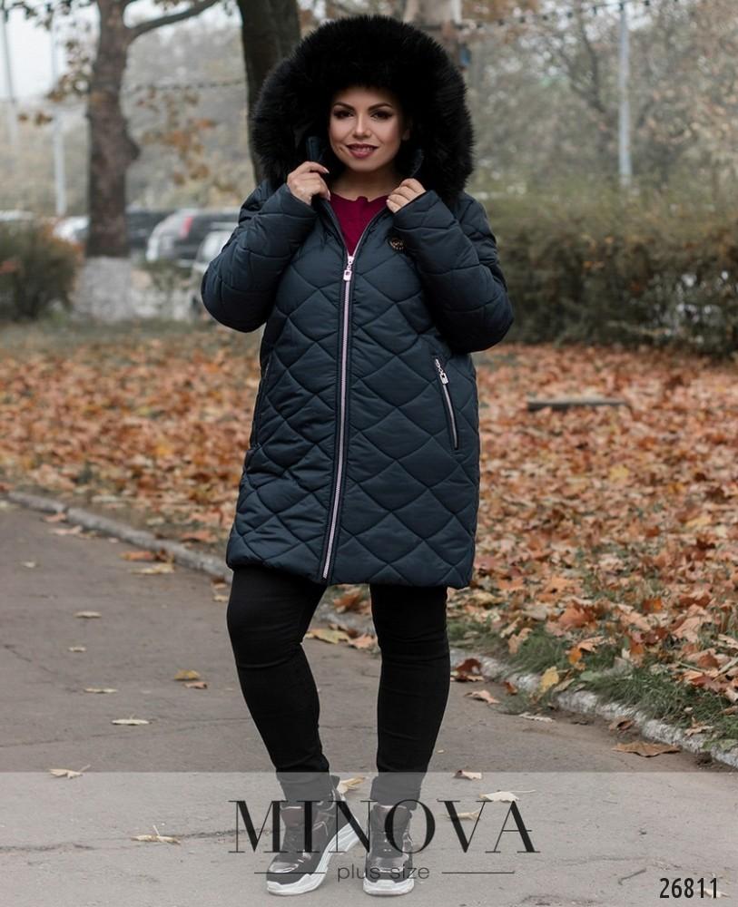 Куртка №715-синий