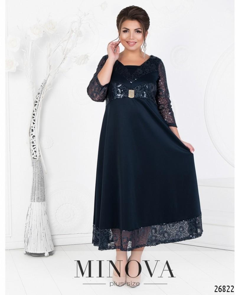 Платье №404-синий