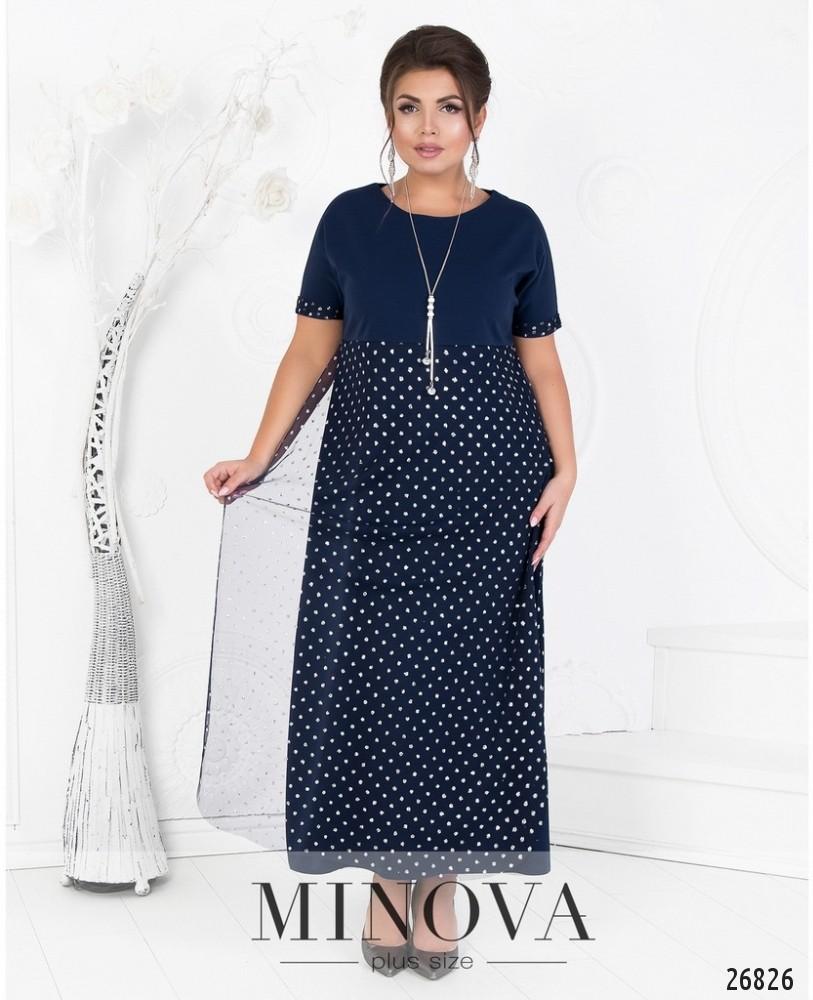 Платье №465А-синий