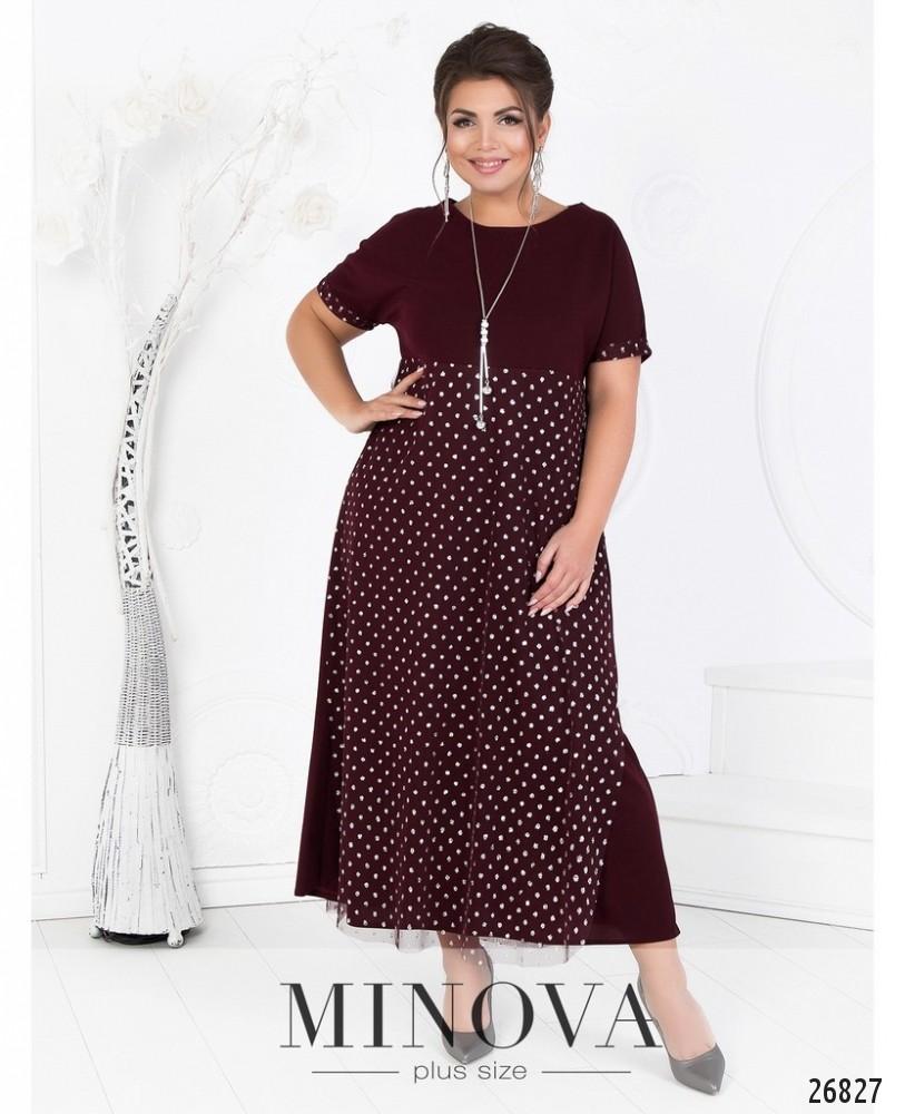 Платье №465А-бордо