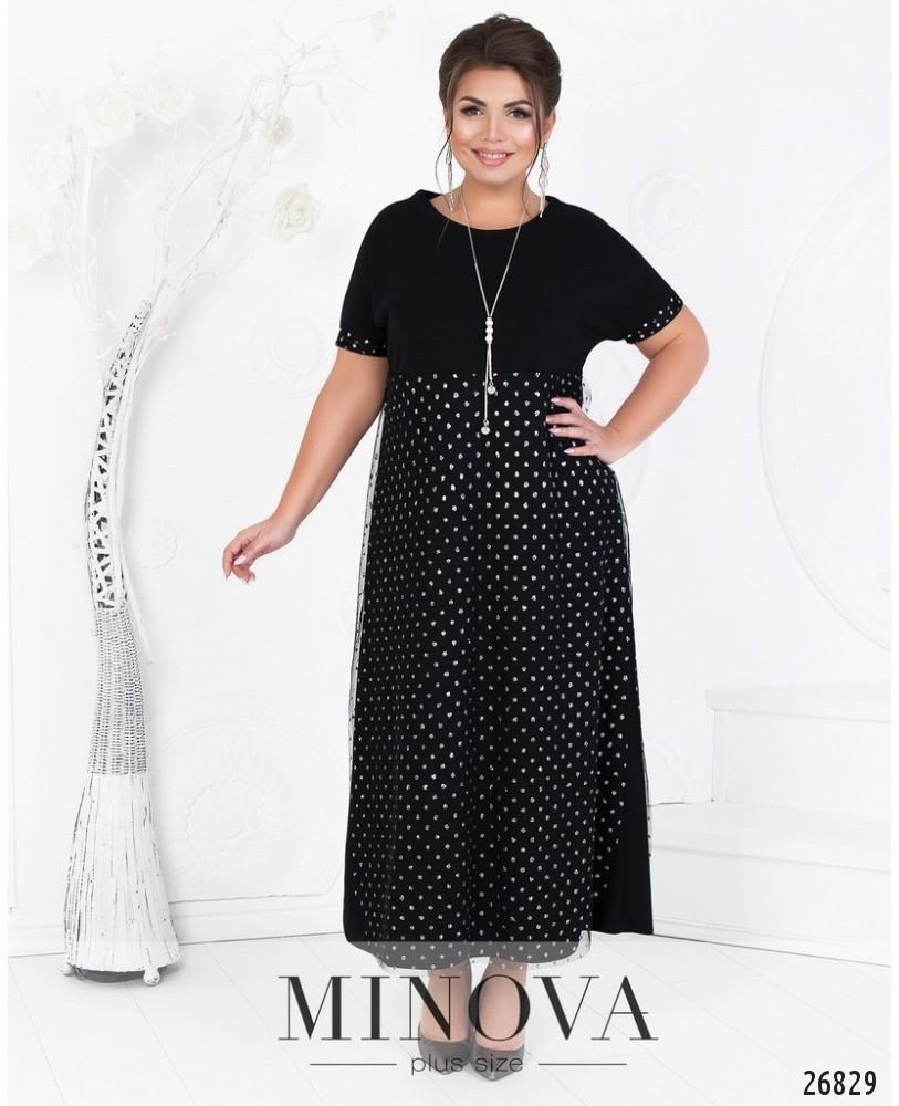 Платье №465А-черный