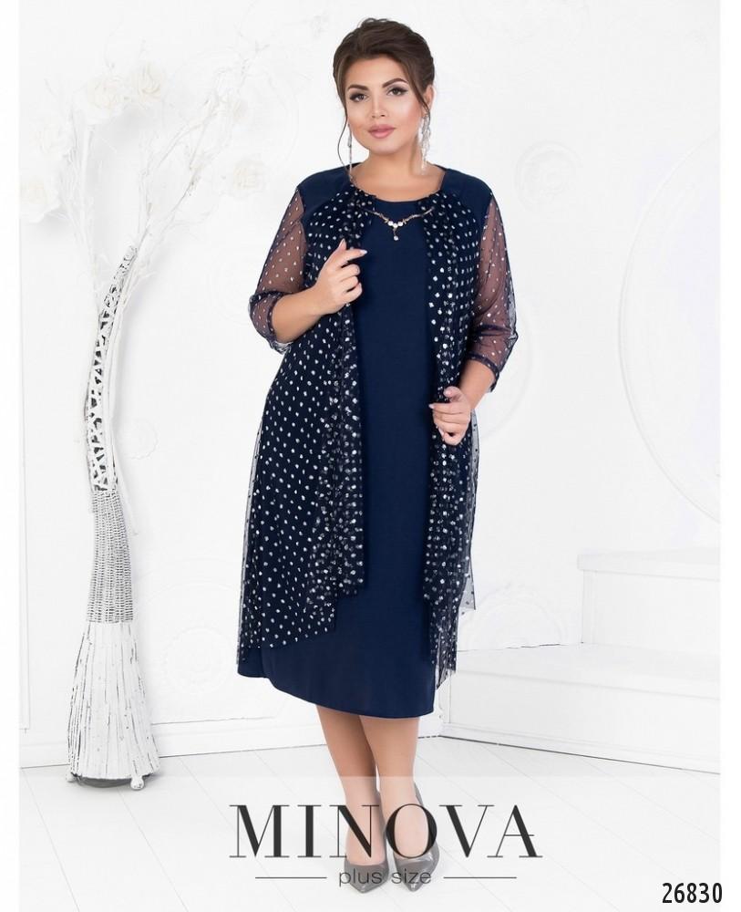 Платье №466А-синий