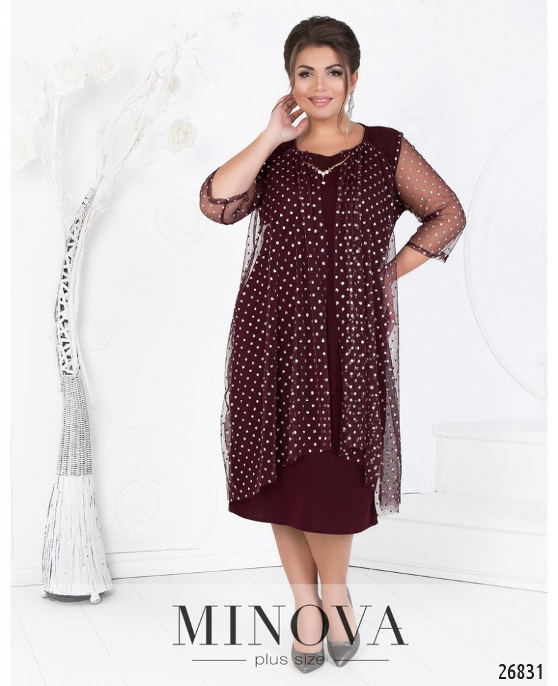 Платье №466А-бордо