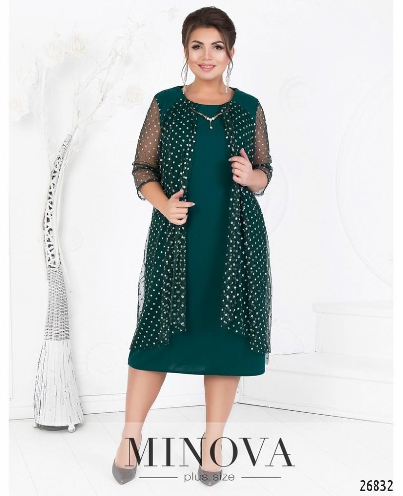 Платье №466А-зеленый