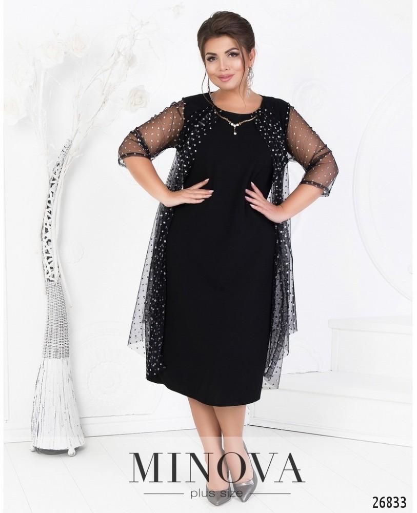 Платье №466А-черный
