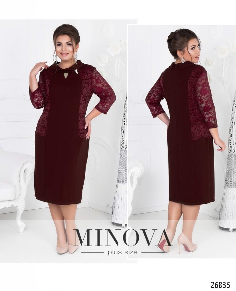 Платье №17-94-бордо (sale)