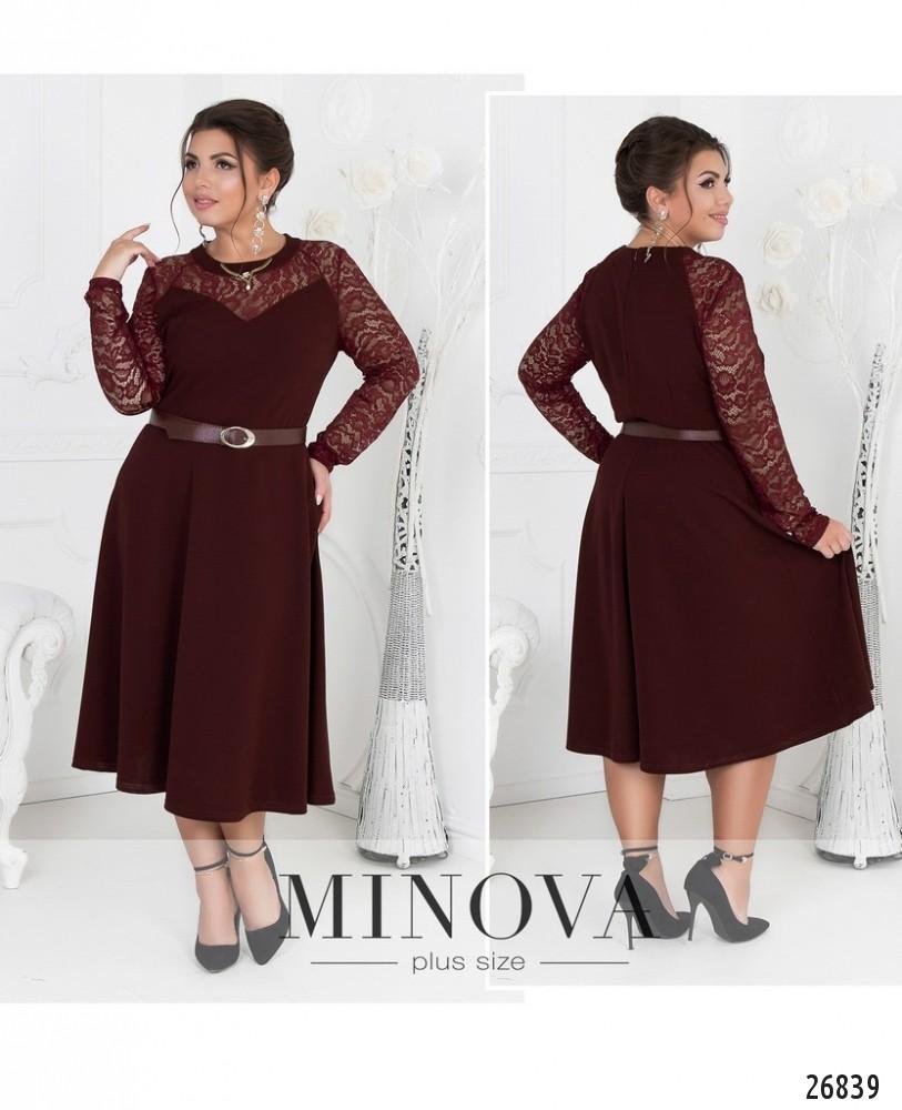 Платье №8-108-бордо (sale)