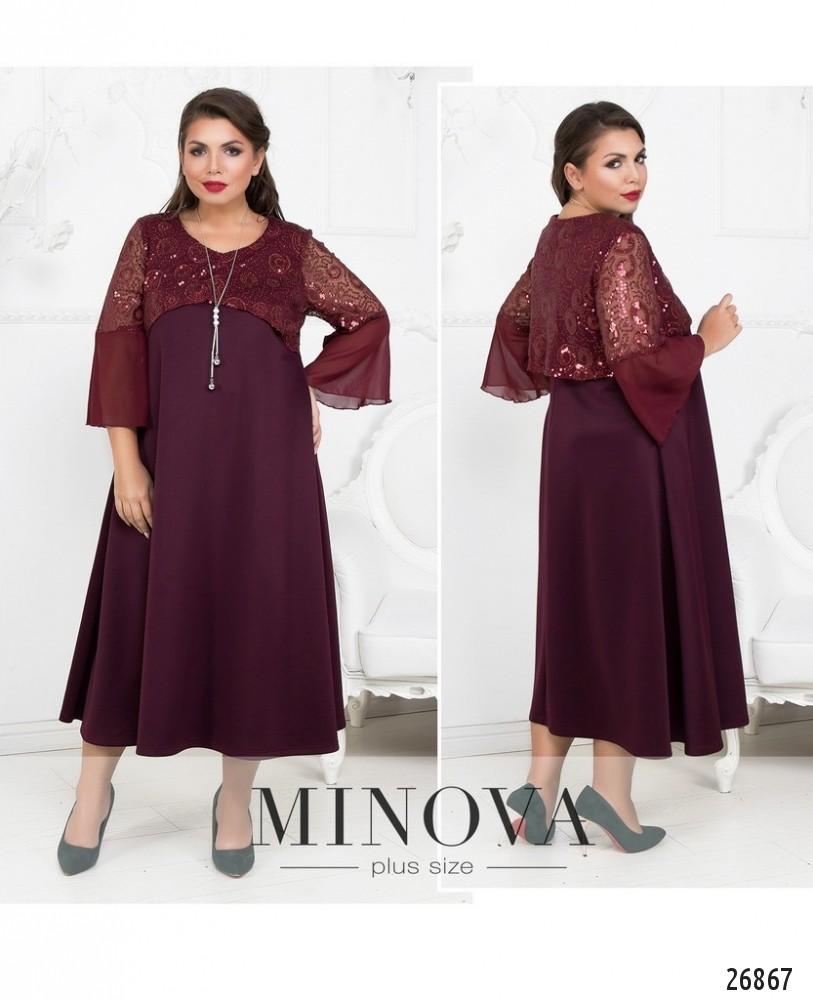 Платье №402-бордо (sale)
