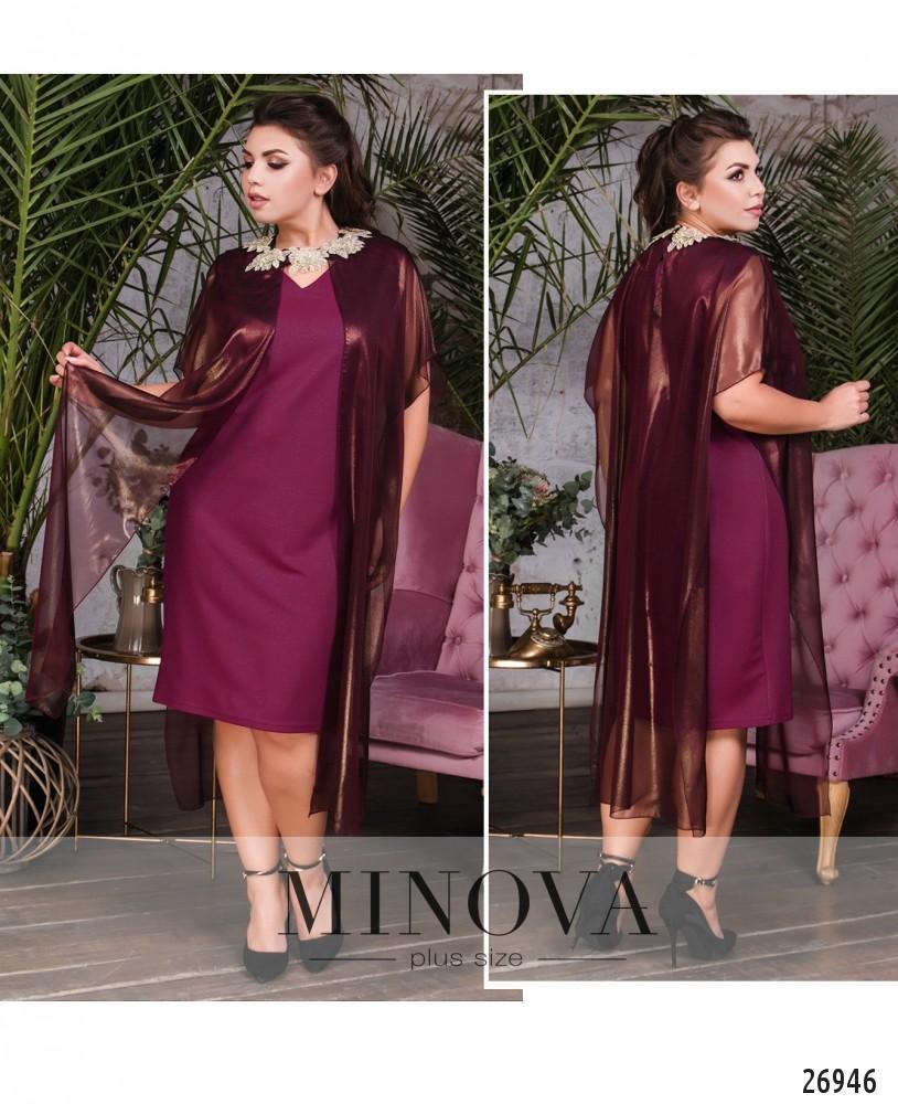 Платье №1620-ягодный