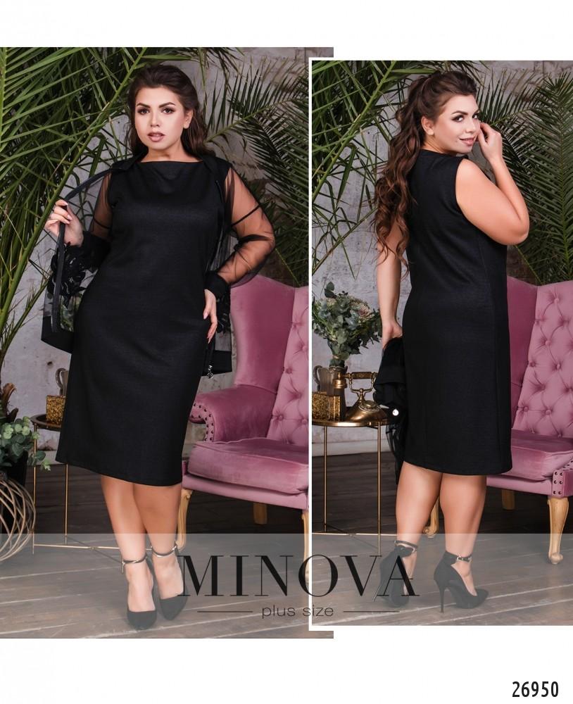 Платье №1615-черный