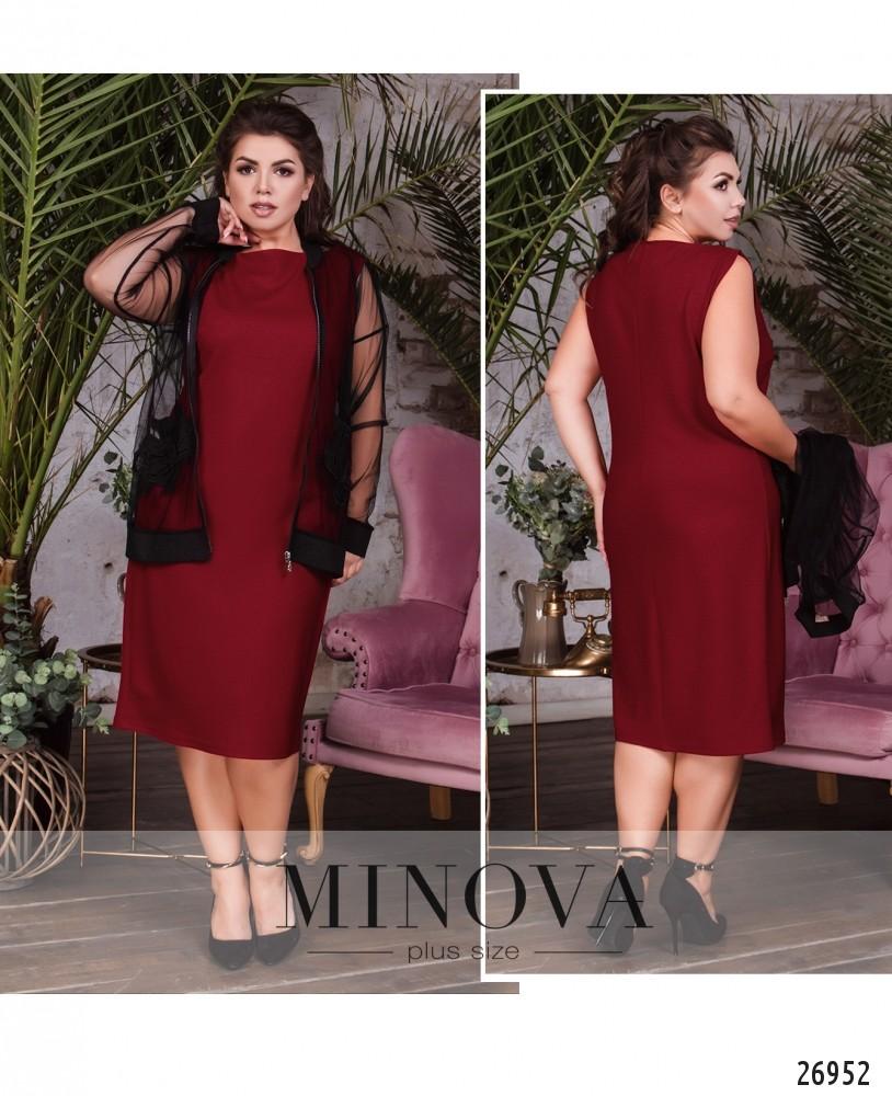 Платье №1615-красный