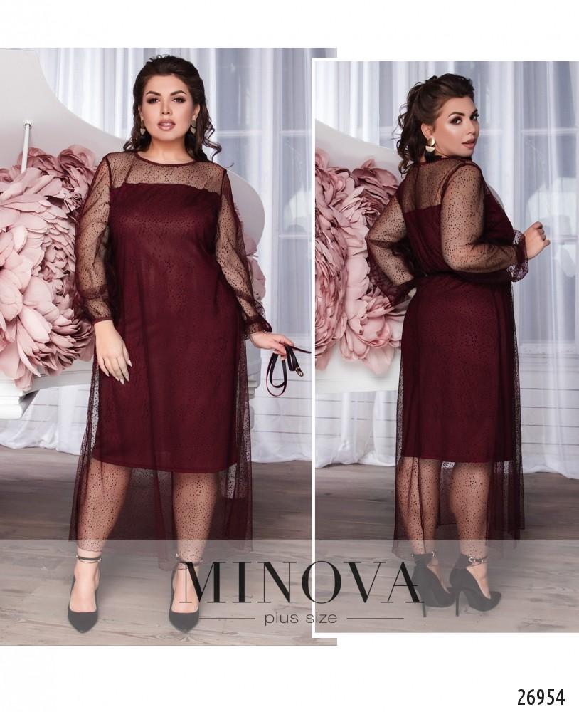 Платье №1610-марсала