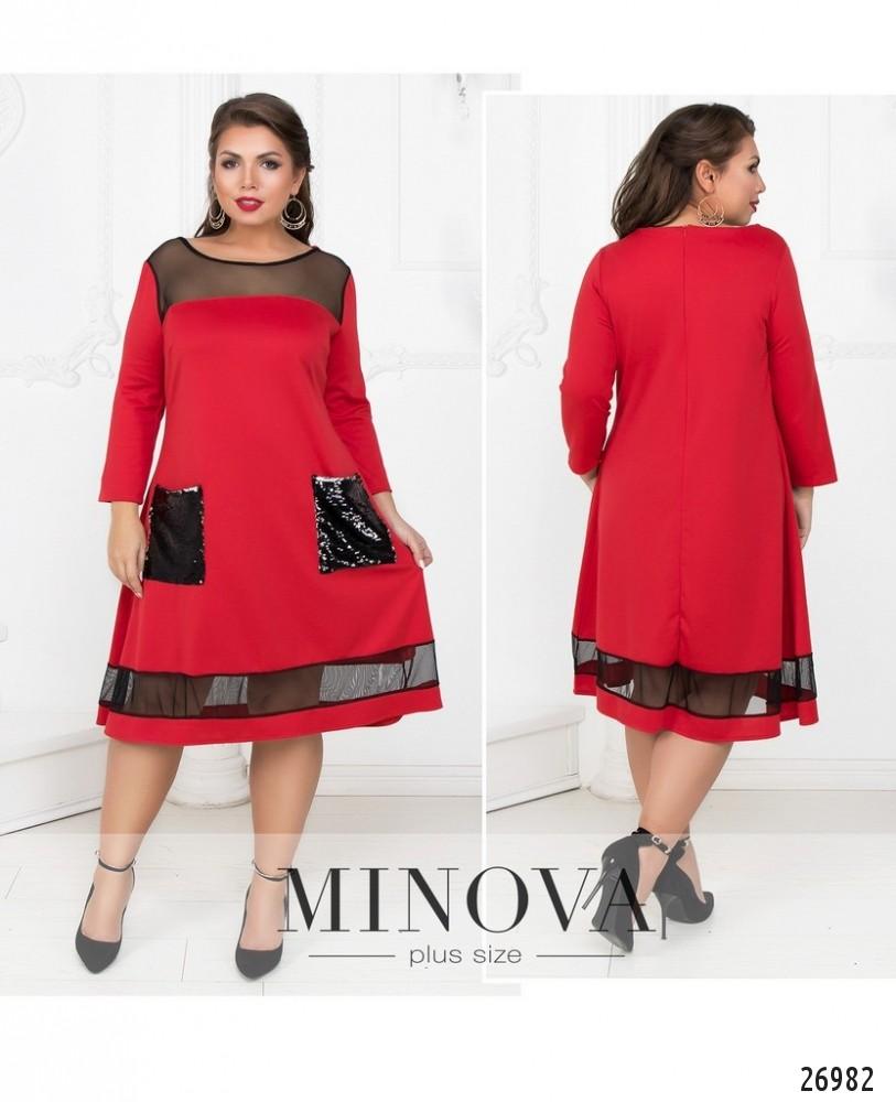 Платье №084-красный