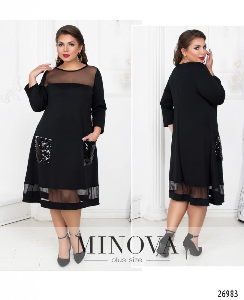 Платье №084-черный