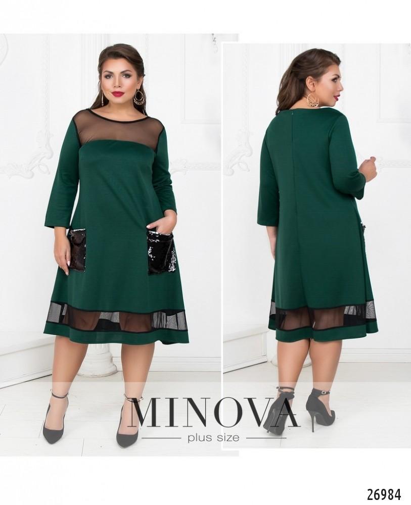 Платье №084-темно-зеленый
