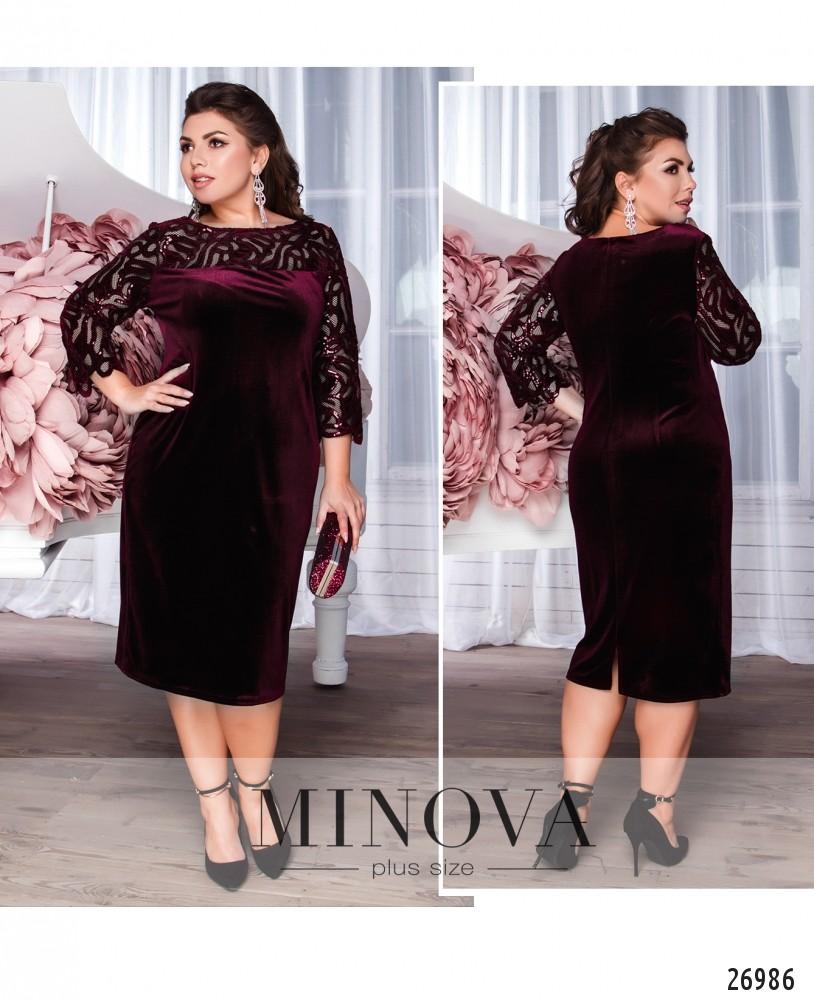 Платье №18-52-марсала