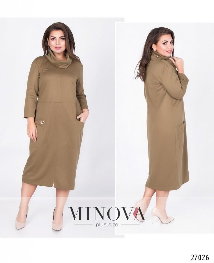 Платье №250-мокко