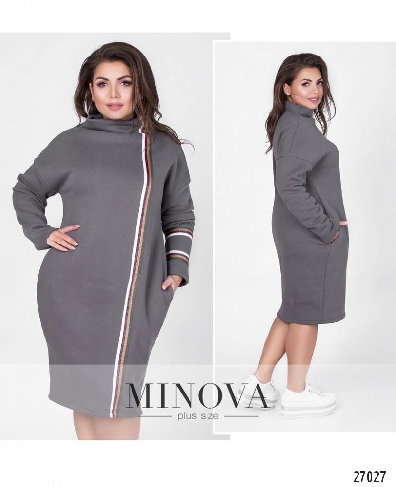 Платье №5133.20-серый