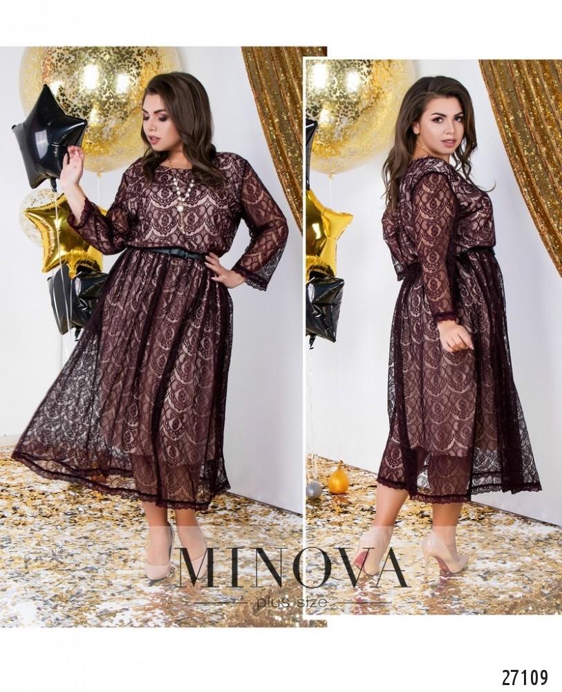 Платье №603-бордо