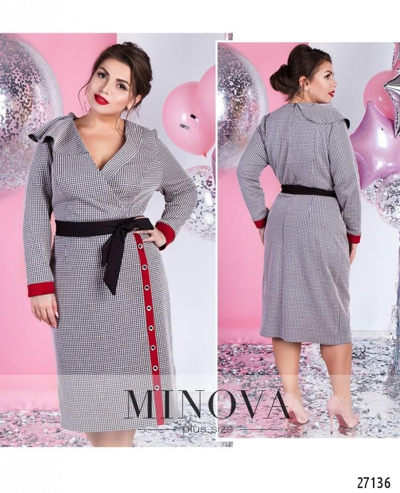 Платье №00064-розовый