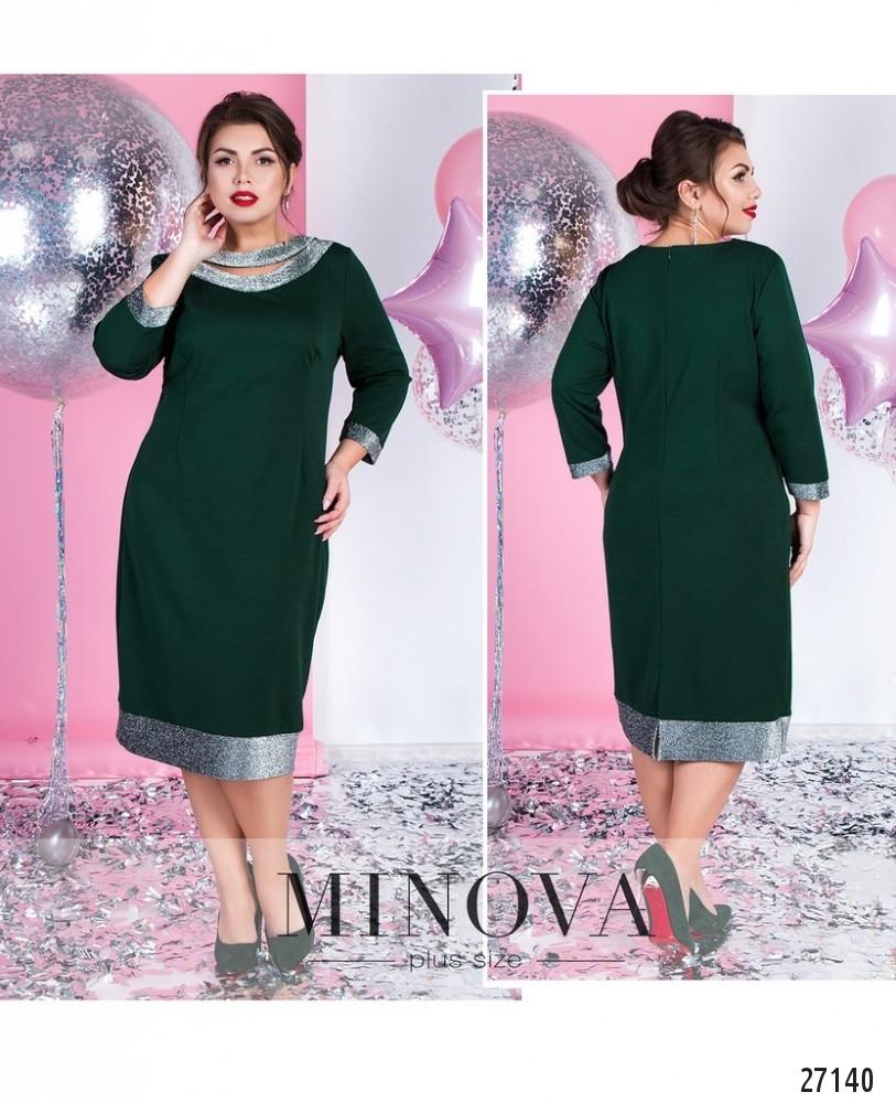 Платье №8-111-зеленый