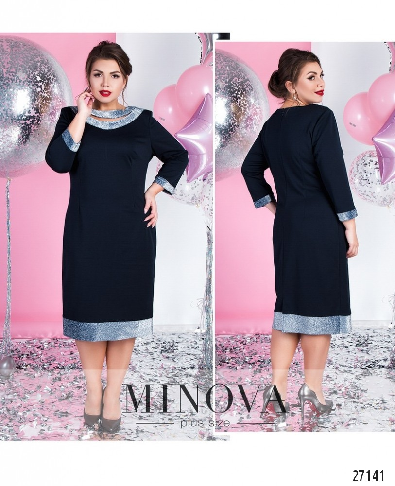 Платье №8-111-синий
