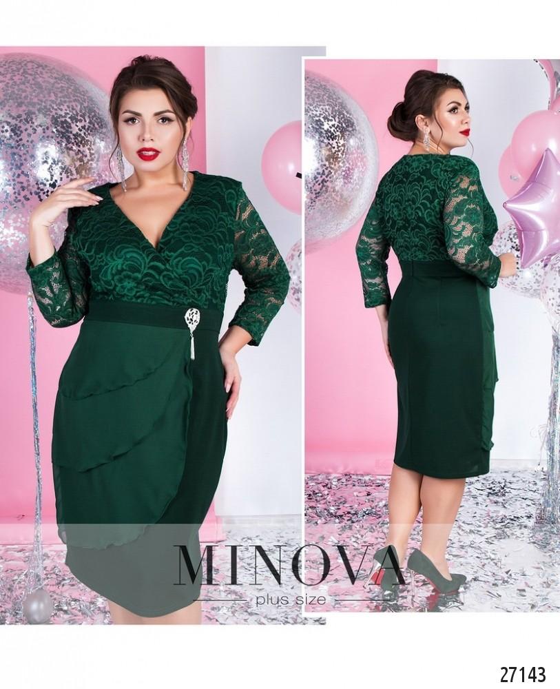 Платье №17-95-зеленый