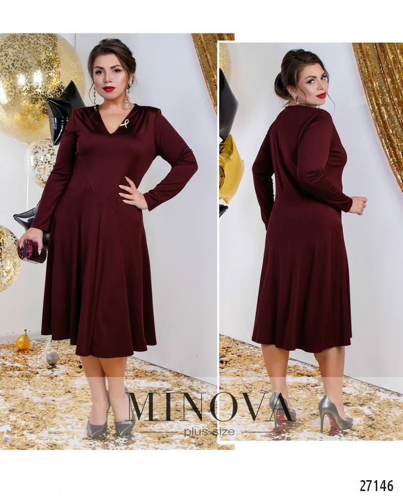 Платье №8-110-бордо