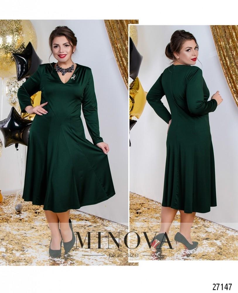 Платье №8-110-зеленый