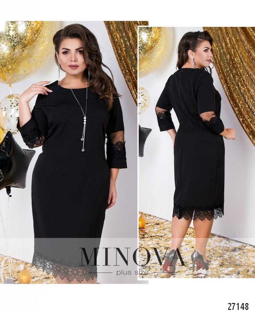 Платье №147-черный