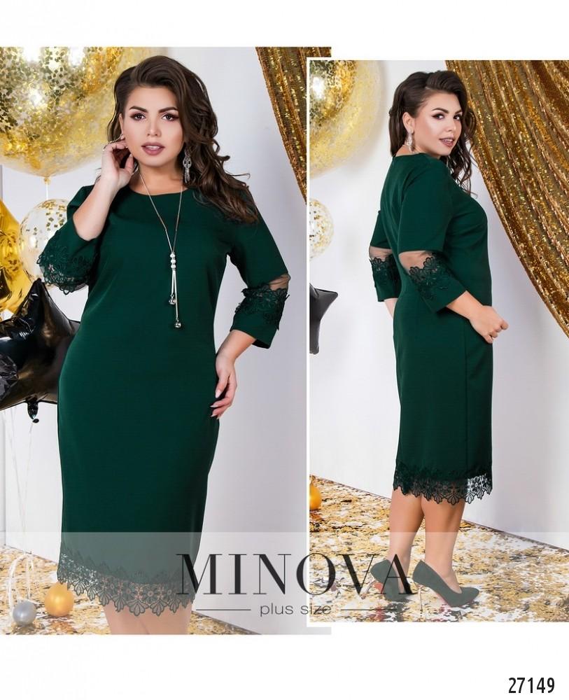 Платье №147-1-зеленый
