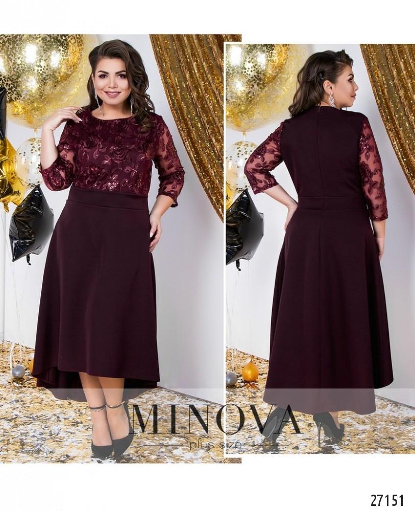 Платье №146-марсала