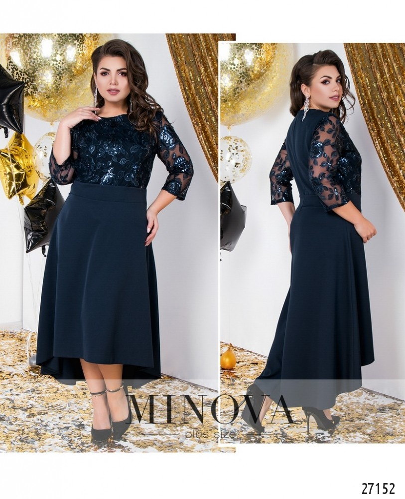 Платье №146-1-синий